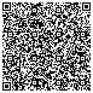 QR-код с контактной информацией организации Тахоспецсервис, ООО