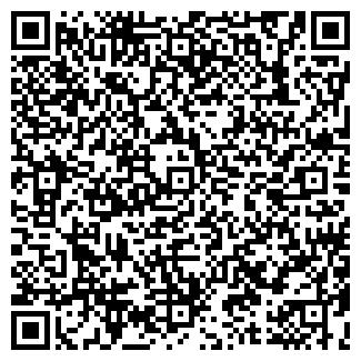 QR-код с контактной информацией организации ГАЛА-ОПТИКА