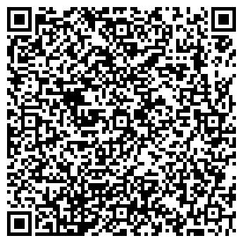 QR-код с контактной информацией организации Алма - Лидер, ООО