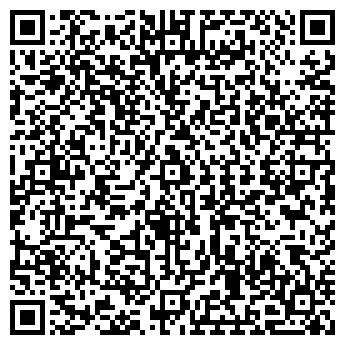 QR-код с контактной информацией организации Укртрансавто, ЧП