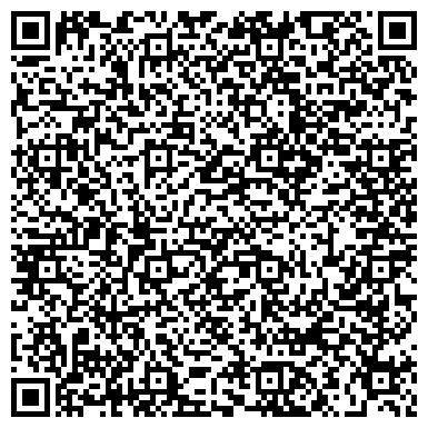 QR-код с контактной информацией организации Альянс-Сервис-Восток, Компания