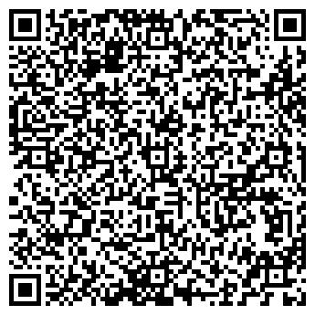 QR-код с контактной информацией организации ПРИНСИПАЛ-БМ