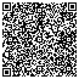 QR-код с контактной информацией организации Шкуры Трускавец, ЧП