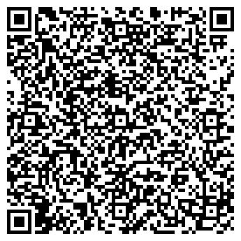 QR-код с контактной информацией организации Кинг компани, ООО