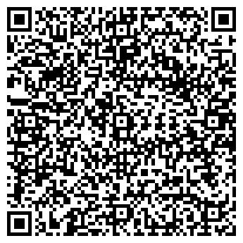 QR-код с контактной информацией организации РОДНИКОВЫЙ КРАЙ