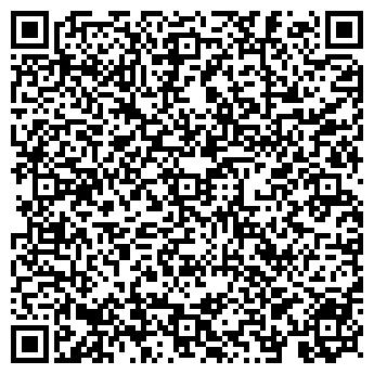 QR-код с контактной информацией организации Тосик, ЧП
