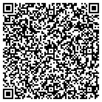 """QR-код с контактной информацией организации ООО """"МЕЛОС-СЕРВИС"""""""