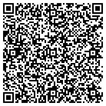 QR-код с контактной информацией организации Инга НПФ, ООО