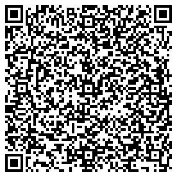 QR-код с контактной информацией организации Автей, Компания