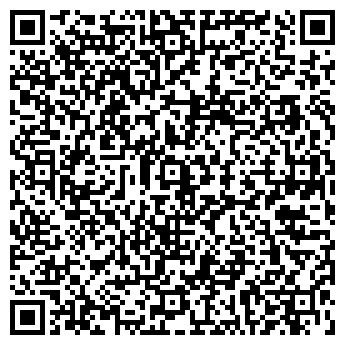 QR-код с контактной информацией организации Автозапчасти-Киев, ЧП