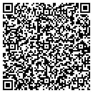 QR-код с контактной информацией организации Чернуха, ЧП