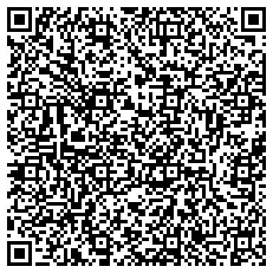 QR-код с контактной информацией организации AsiaParts (Азиа Партс), ООО