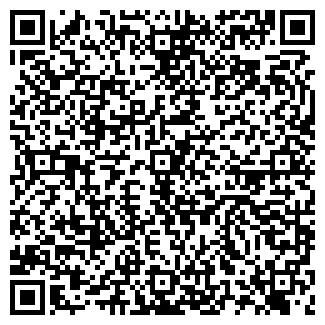 QR-код с контактной информацией организации ДЖЕССИКА