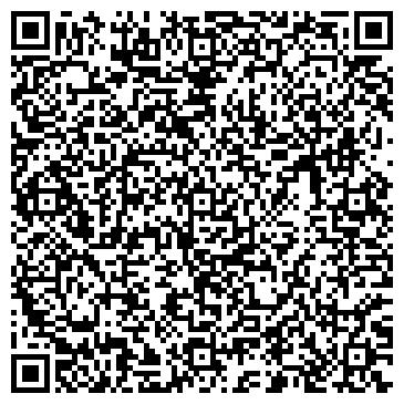 QR-код с контактной информацией организации ЛПГТех, Компания LPGTECH