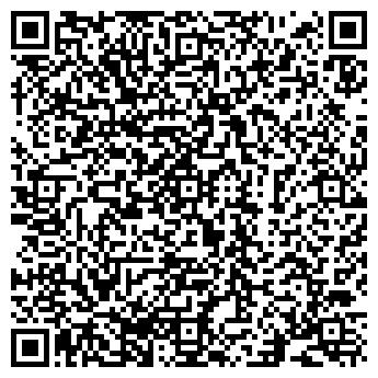 QR-код с контактной информацией организации БВВ, ЧП
