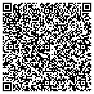 QR-код с контактной информацией организации Трасса, ЧП