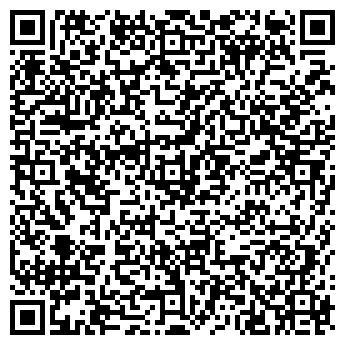 QR-код с контактной информацией организации Кик № 27, ГП