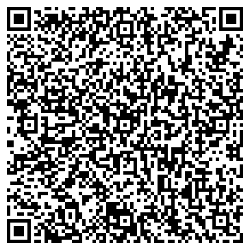 QR-код с контактной информацией организации Автодимсервис, ЧП