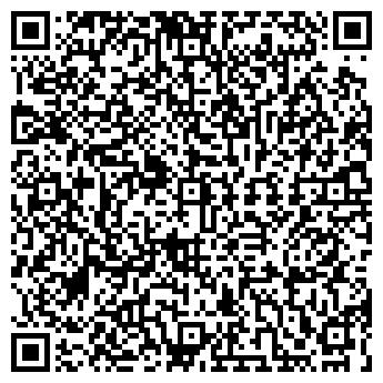 QR-код с контактной информацией организации ДМГ ГРУПП