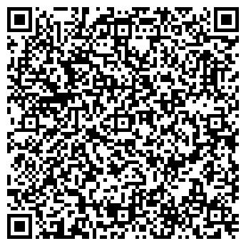 QR-код с контактной информацией организации Полиуретан, ООО
