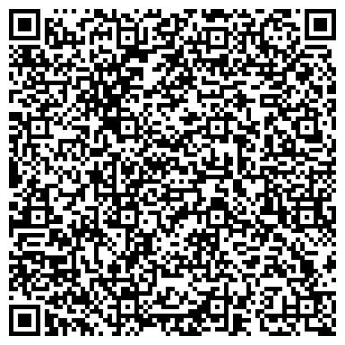 QR-код с контактной информацией организации Дэтвилер Раббер Украина, ЗАО