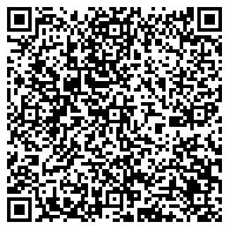QR-код с контактной информацией организации ДРЕСС-КОД