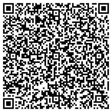 QR-код с контактной информацией организации ВИП шоп, Интернет магазин