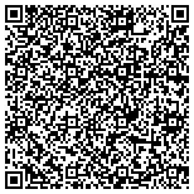 QR-код с контактной информацией организации Америка карс, ООО (American cars)
