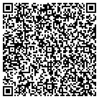 QR-код с контактной информацией организации КОРИОЛАН
