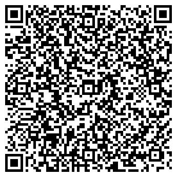 QR-код с контактной информацией организации Автоковрики, СПД