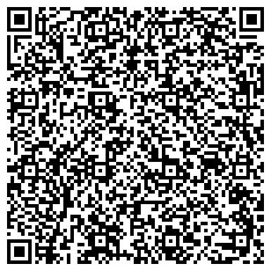 QR-код с контактной информацией организации Вебер Авто Патс (weber avto parts), ЧП