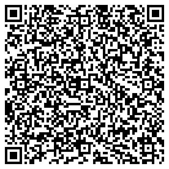 QR-код с контактной информацией организации Венжего, ЧП