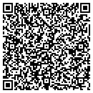 QR-код с контактной информацией организации ВЕГА ПК