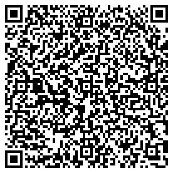 QR-код с контактной информацией организации Автонова, ООО