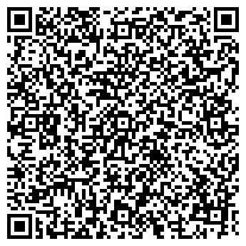 QR-код с контактной информацией организации Трак-Техника, КП