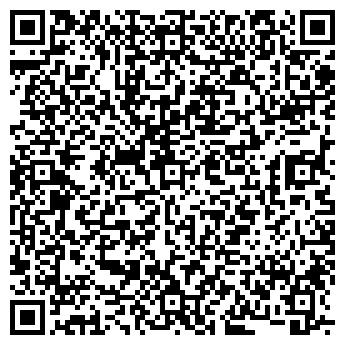 QR-код с контактной информацией организации Штепа, ЧП