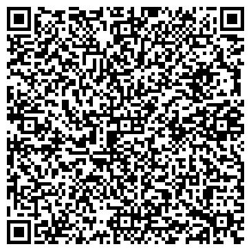QR-код с контактной информацией организации Шлях-Восток, ООО