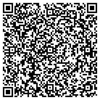 QR-код с контактной информацией организации Cold&hot, Компания