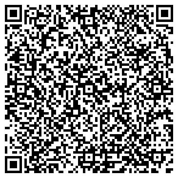 QR-код с контактной информацией организации Харзбут, ООО