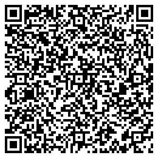 QR-код с контактной информацией организации Дешева Шина, ЧП