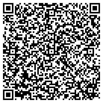 QR-код с контактной информацией организации Эврика,ЧП