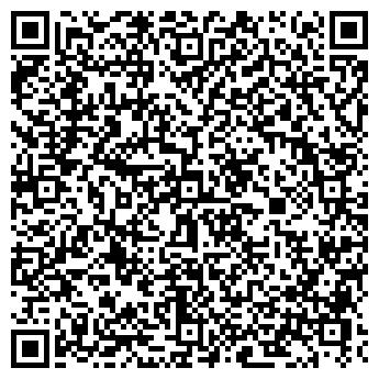 QR-код с контактной информацией организации Проксимус-Н, ООО