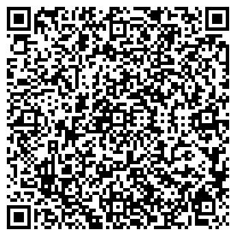 QR-код с контактной информацией организации АртДом, ООО