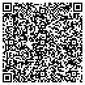 QR-код с контактной информацией организации ЛЮКСИС