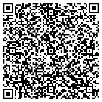 QR-код с контактной информацией организации Декор-Сити, ЧП