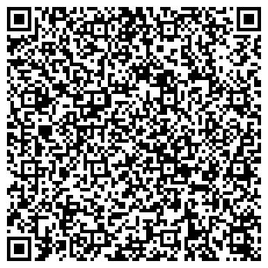 QR-код с контактной информацией организации Шкобиз,ООО (Skobiz)