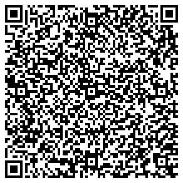 QR-код с контактной информацией организации Авто бус сервис, ЧП