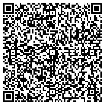 QR-код с контактной информацией организации Автодума ТМ, ЧП
