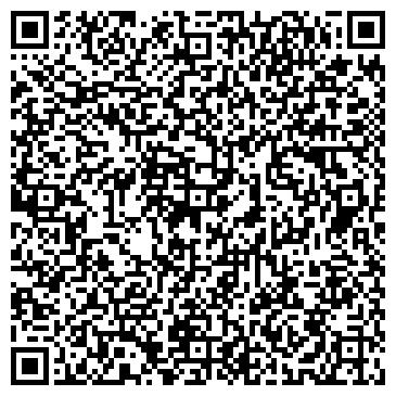 QR-код с контактной информацией организации Альтена, ЧП