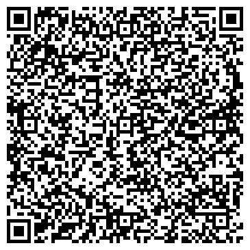 QR-код с контактной информацией организации Бус Маркет, ЧП